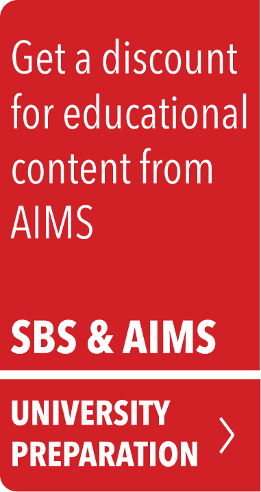 SBS and AIMS logo